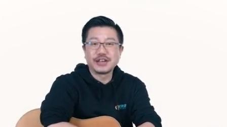 第六课(第三部分)自然大调音阶练习
