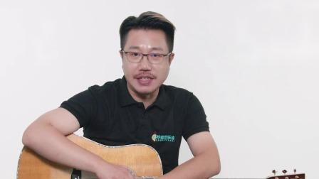 吉他基础教程第十三课·分解和弦演奏技巧练习