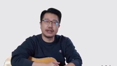 吉他基础教学·第十四课·扫弦节奏练习 第一部分