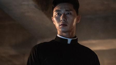 胆小者看的恐怖电影解说:几分钟看懂韩国恐怖片《阴曹使者》