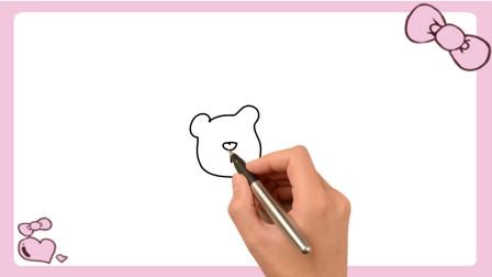 怎么画可爱的小熊