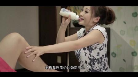 导演大鹏去按摩嫌弃女按摩师力道小,结果女按摩师把吃奶的劲都使上了。