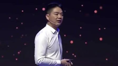 刘强东:京东有100万兼职员工,核心能力是文化和执行力