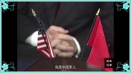 珍贵影像,在西点军校发表精彩讲话的中国军官,受到士兵爱戴