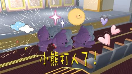樱花校园第十集:游乐园的小熊居然打人了!太恐怖了。