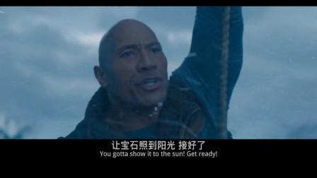 【勇敢者游戏】勇石大战最后BOSS 游戏通关