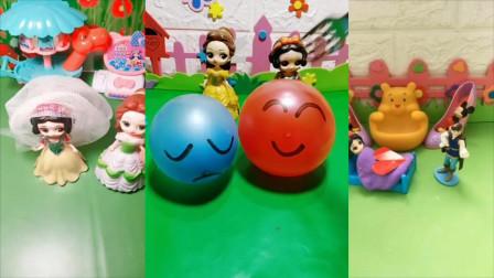 儿童玩具:白雪和贝儿的惊喜气球,里面到底是什么呀