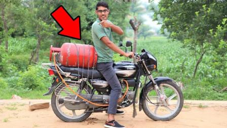 """印度阿三太牛了!加不起油把""""煤气罐""""装在车上,结局和想的一样"""