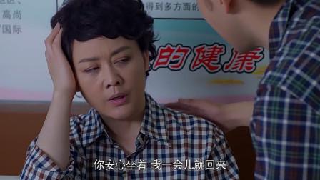 知青家庭:母亲突然晕倒,叛逆儿子学到了一个用钱买不到的道理