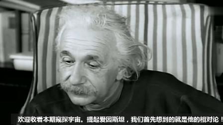 爱因斯坦的相对论,为何被诺贝尔奖拒之门外,难道相对论不够资格