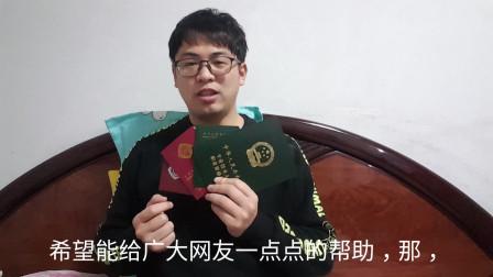小伙是从业6年会计师,考过了专业资格证,分享传说中的会计报表