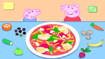 佩奇和乔治的披萨做好了 披萨要烤多久才能好呢?小猪佩奇游戏