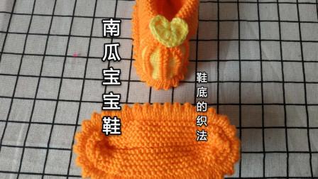 狗牙花边怎么织?搭配在宝宝鞋上可漂亮啦,新手姐妹一起学起来编织花样集锦图解