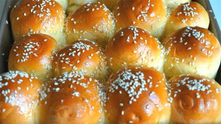 蜂蜜脆底小面包,不用泡打粉,只要和好面就能成功,比买的香
