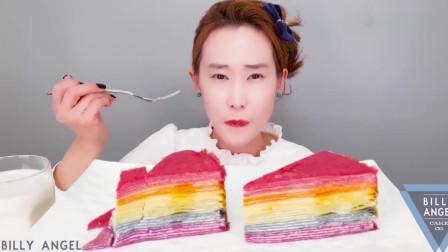 吃货小姐姐小姐姐吃播口感超细腻的彩虹千层蛋糕,发出的咀嚼声!