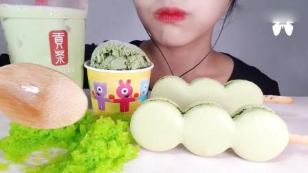 吃货小姐姐小姐姐吃播绿色的飞鱼籽绿茶马卡龙冰淇淋奶茶!