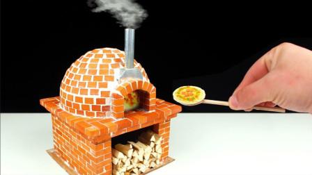 在家想吃披萨?老外自制披萨炉,烤起披萨不要太爽!