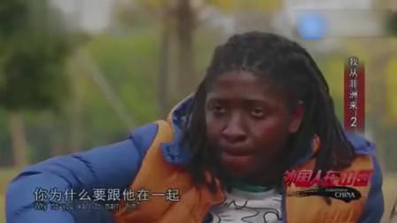 中国妈妈怕女儿嫁到非洲不好,可女儿不听,可怜父母心