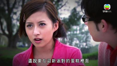 龚嘉欣角色重温 | 《盛装舞步爱作战》 久违了的清纯可爱? !