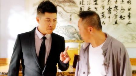 《刘老根3》东北话解读:三驴子给药丸子做眼线,药丸子在山庄指手画脚!