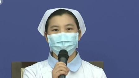 央视新闻联播 2020 国新办举行疫情防控一线巾帼奋斗者记者见面会
