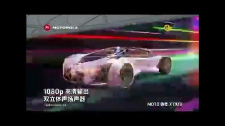 上海电视台新闻综合频道2020年广告