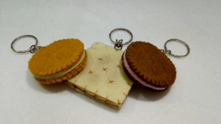 布艺手工——用不织布做夹心饼干