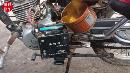 摩托车电瓶使用几年打不着了怎么办?用白开水冲洗一遍就可修好