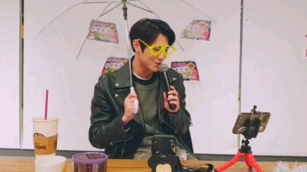 【曹承衍】KTV直播现场献唱单曲POOL