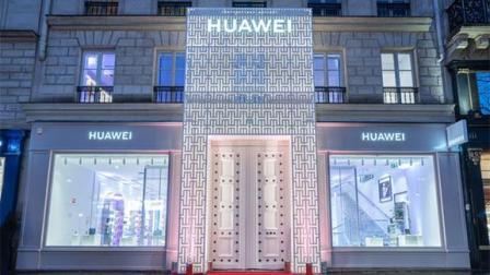 华为法国第一家旗舰店开业,预售折叠屏5G新机,消费者大排长龙!