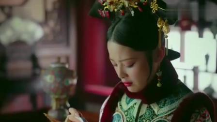 嘉贵人的心思可真够深,要借贵妃的手害玫贵人,好计谋啊