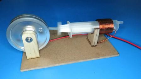 最简单的电磁发动机,如果能应用绝对绿色环保