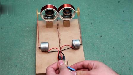 新奇的发电原理,难道是切割磁场线发电么?