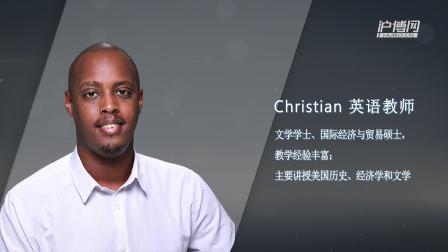 上海斯代文森国际学校外籍教师Chris谈斯代文森独特的授课方式