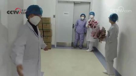 全国抗疫先进朱国超:每日除了照顾病患 还要做好病患的心理疏导