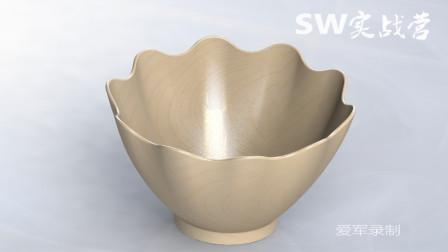 SolidWorks建模教程,花边木碗,辅助线对模型的外形进行控制