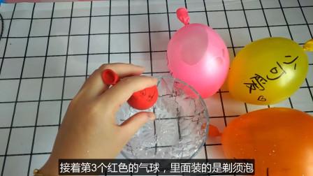 无硼砂自制气球史莱姆,挑战剪破6个不同的气球,最后做出超可爱的泥