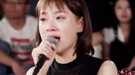 她到底经历了多少渣男,才把这首《那女孩对我说》,唱的如此撕心裂肺