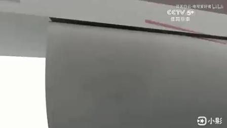 CCTV-5+体育赛事频道呼号[2016.1.1-2017.12.31]