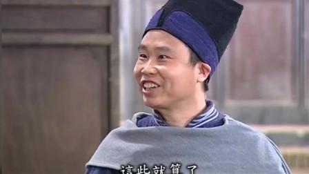 武林外传,在同福客栈蹭吃蹭喝就算了,还点菜,还报菜名?