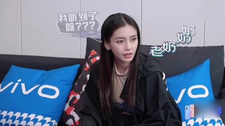潮流合伙人:吴亦凡在创作时期,真是不受任何外界的干扰啊!太专心了!