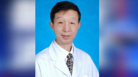 武汉市中心医院眼科朱和平主任,因新冠肺炎感染去世