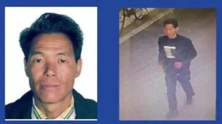 四川省会东县发生重大 一38岁男子有重大嫌疑正被悬赏