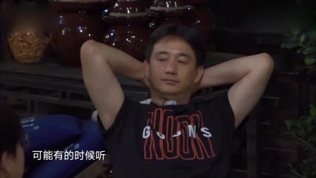 《向往》:彭彭说自己演戏遇到问题,很困扰!