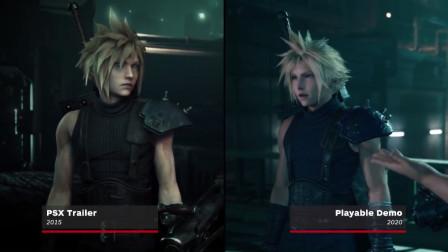 《最终幻想7重制版》2015年技术演示VS2020试玩画面对比