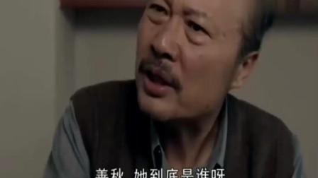 一提起吴若曦,悠悠就吓得哇哇大哭,真是太可怜了!