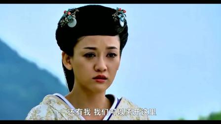 王的女人:吕乐向云狂告白,云狂却不愿苟活于世,与八千子弟共存亡