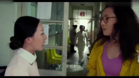 丑女走进整容医院,结果发现里面全是山寨明星!这样也可以