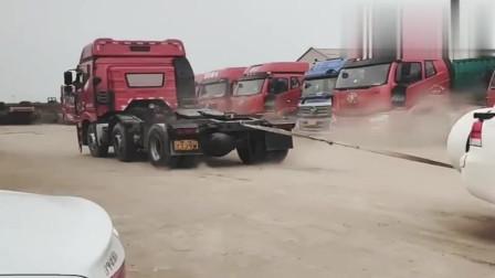 老司机太狠了,竟然开丰田霸道和大货车拔河,结果真没让我失望!