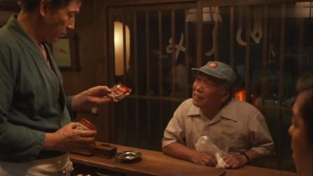 日版深夜食堂:熟客专门来点菜单上没有的,甚至买来了新品罐头,让老板开发菜式